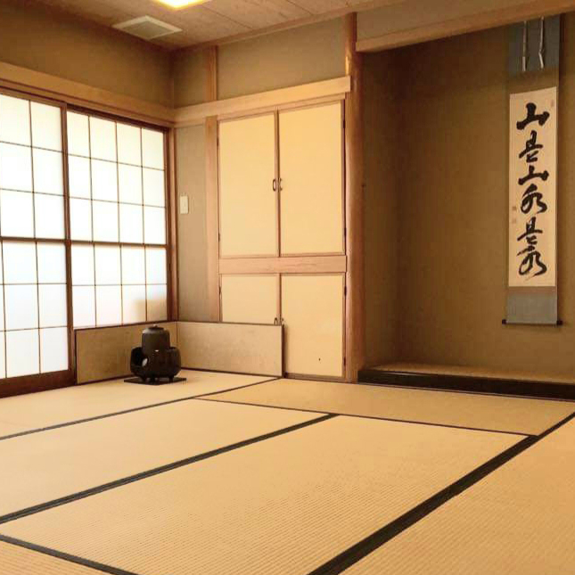 WOOD SADOH Training Room