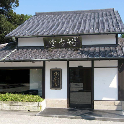 Kamakura-bori Hakkodo