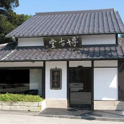 鎌倉彫 博古堂